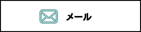 福岡のバルーンショップ|装飾とイベント演出のバルバルバルーン/九州全域対応